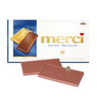 100 g Tafelschokolade merci Edel-Rahm mit Werbebanderole und Werbedruck Bild 3