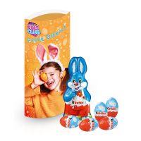 40 g Kinder-Ostermischung in Kissenverpackung mit Logodruck Bild 2