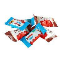 Kinder Schokoladen Mix Adventskalender mit Werbedruck Bild 2