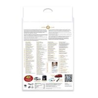 Lions Club Schokoladen Adventskalender mit Losnummern im Hochformat Bild 2
