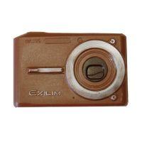 Schokoladen 3D Casio Kamera Bild 1